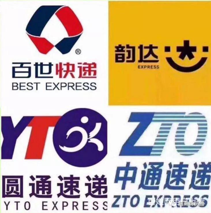 越南汇集400家快递,竞争激烈!这5家公司手握60%的份额