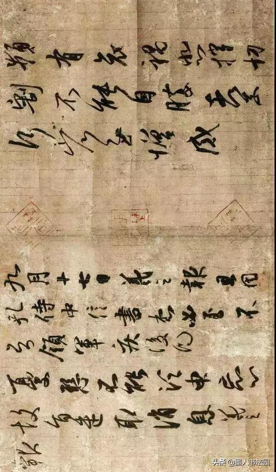 日本存留5幅绝世书法作品,竟都是从中国掠走的
