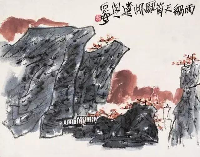 「巴蜀画派·观点」陈子庄|山水对景写生,就要大量舍弃