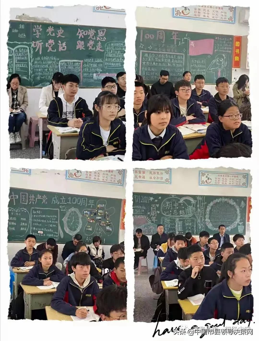 江苏滨海一中博雅四有好教师团队赴秉义初级中学开展教学研讨活动