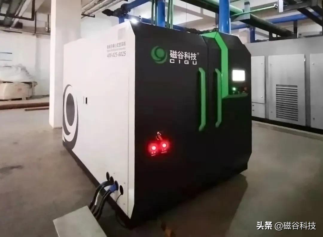 節能23%,100%無油丨磁懸浮空壓機在食品級玻璃行業節能應用