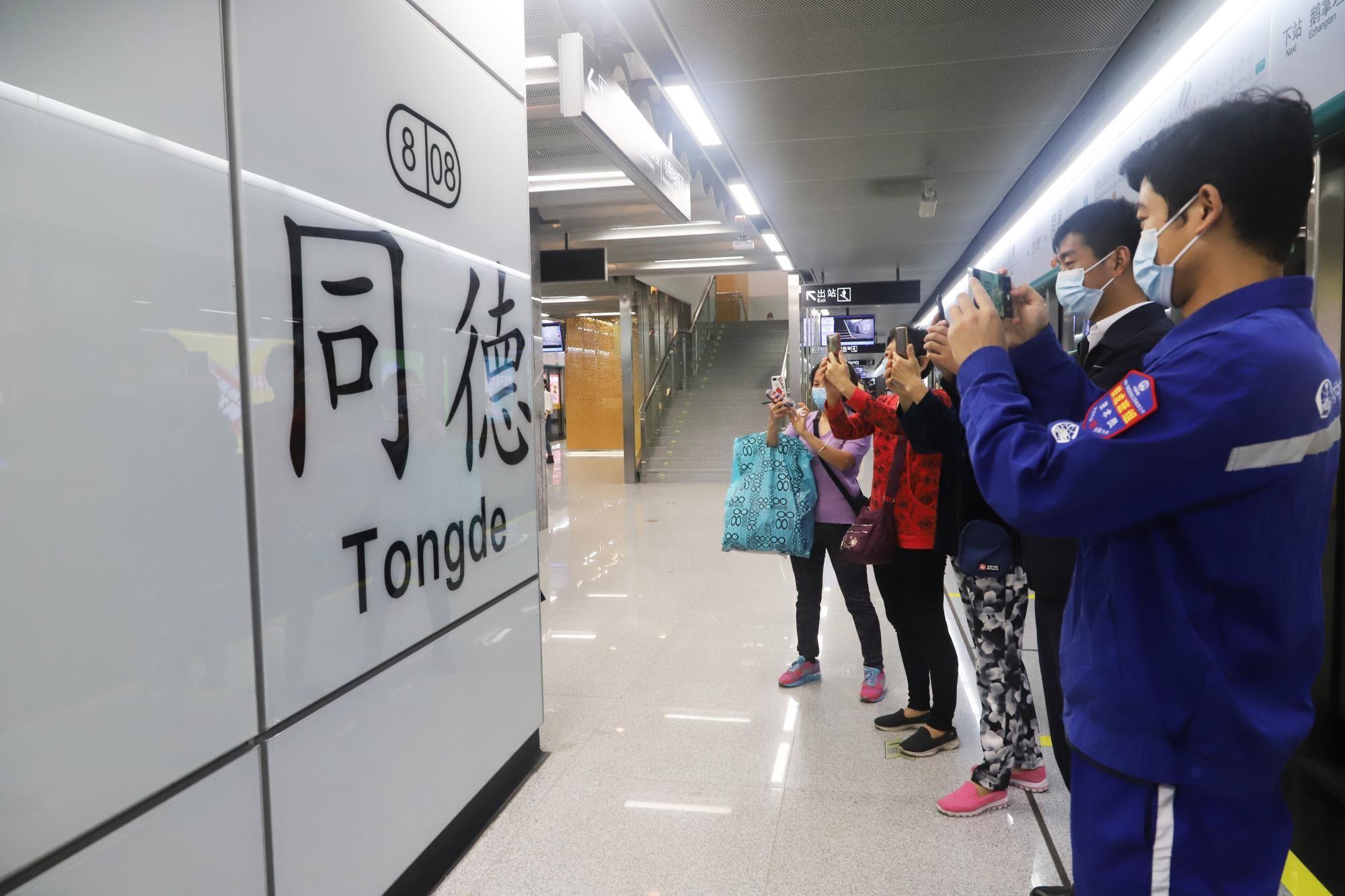 广州地铁八号线北延段开通运营