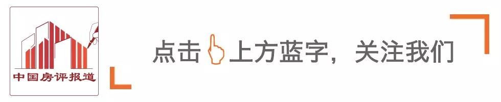 北京金地公司是真正独立的