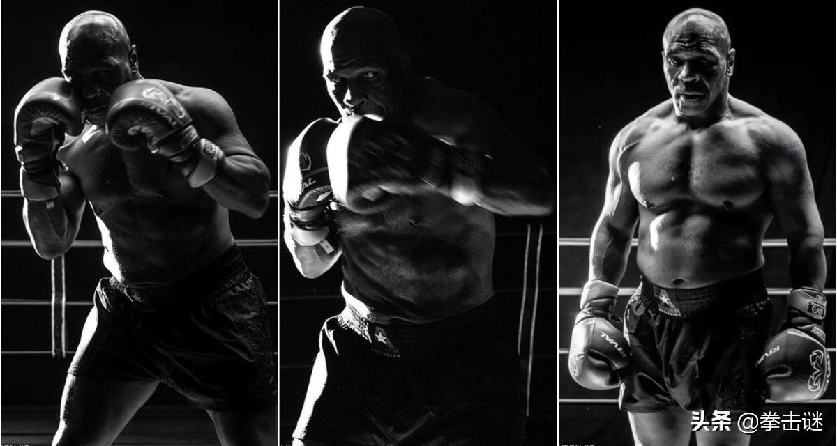 媒体公布拳王泰森如今的净资产,比想象的更少,难怪要重返赛场