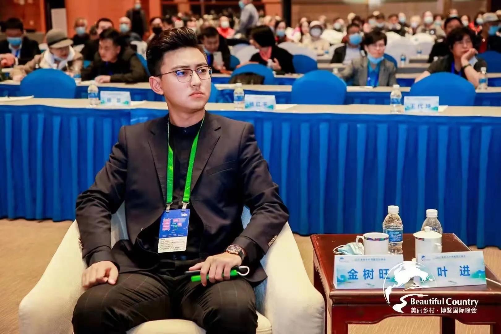 五指红获中国名优产品示范基地美丽乡村博鳌国际峰会理事单位称号