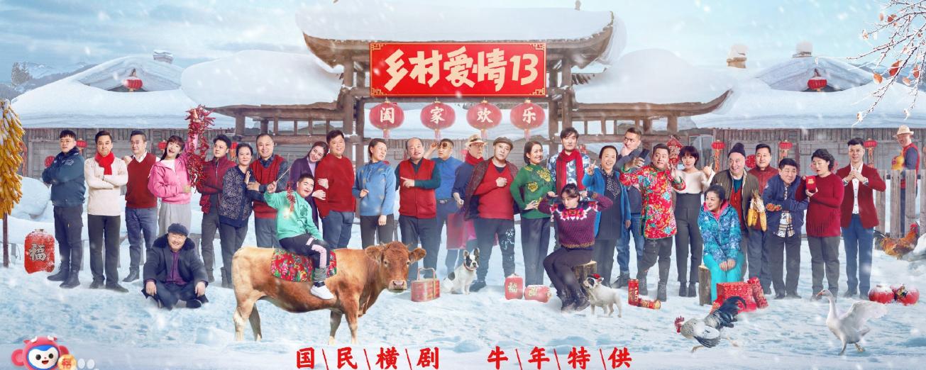 海外华人穿梭回国看乡村时代13