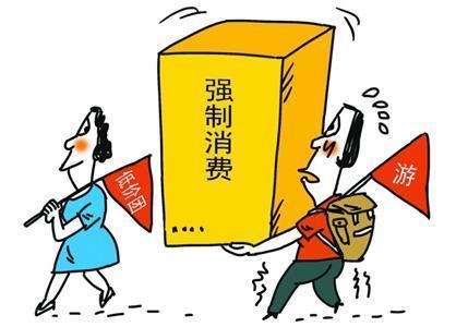 甘肃旅游团强制消费?兰州:旅行社停业,吊销当事人导游证