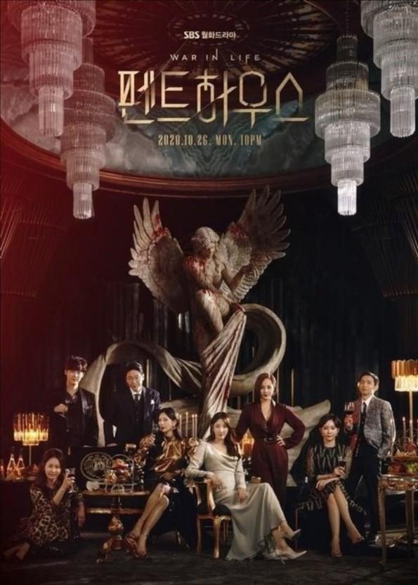 夏允哲的良心宣言,让《顶楼3》备受期待, 在第三季见吧!
