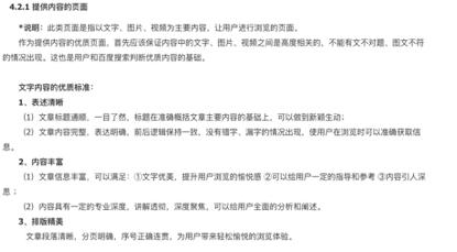 想做seo的企业,一定要去了解的几个网站