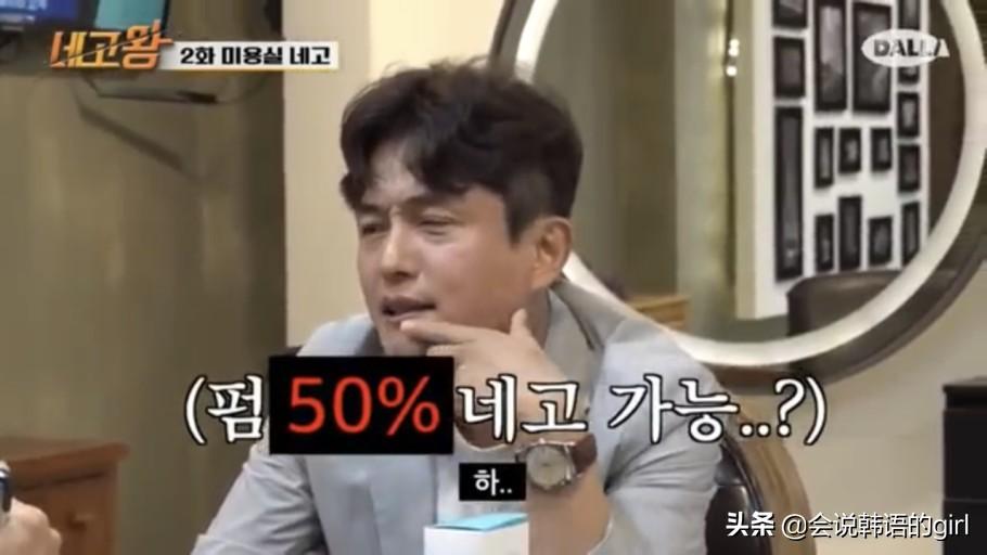 """韩国""""协商王"""",又一个爆款?网络综艺话题感十足,光熙要火了?"""