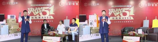 """""""决战五一,抢免单¥4999""""让利钜惠送免单活动圆满落幕"""