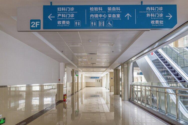 全球医院排行榜出炉!美国占前三,中国医院未上榜,原因在哪? 全球医院排行榜 第5张