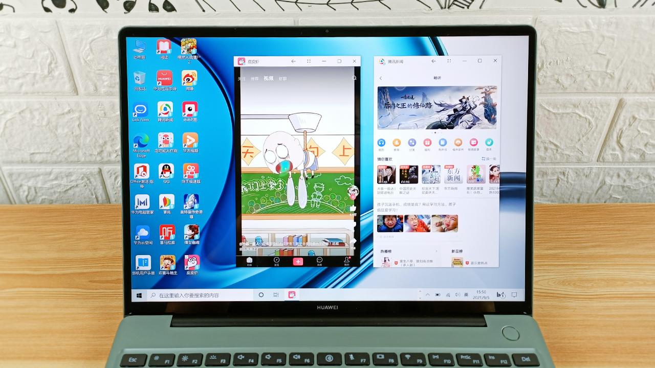 电脑与手机应用生态融合!华为MateBook 13s移动应用引擎评测