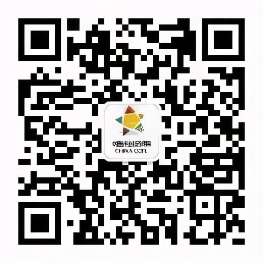 """成绩公示(部分)丨2020-2021""""中国足球发展基金会杯""""中国城市少儿足球联赛成绩公示(截至5月18日)"""