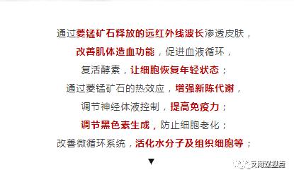 长青纤缇美体衣再遭质疑 宣称治病防癌涉嫌虚假宣传