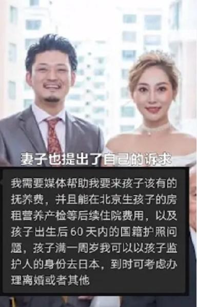 女演员王梓芠当小三?遭原配挺孕肚暴打,两人现场画面曝光