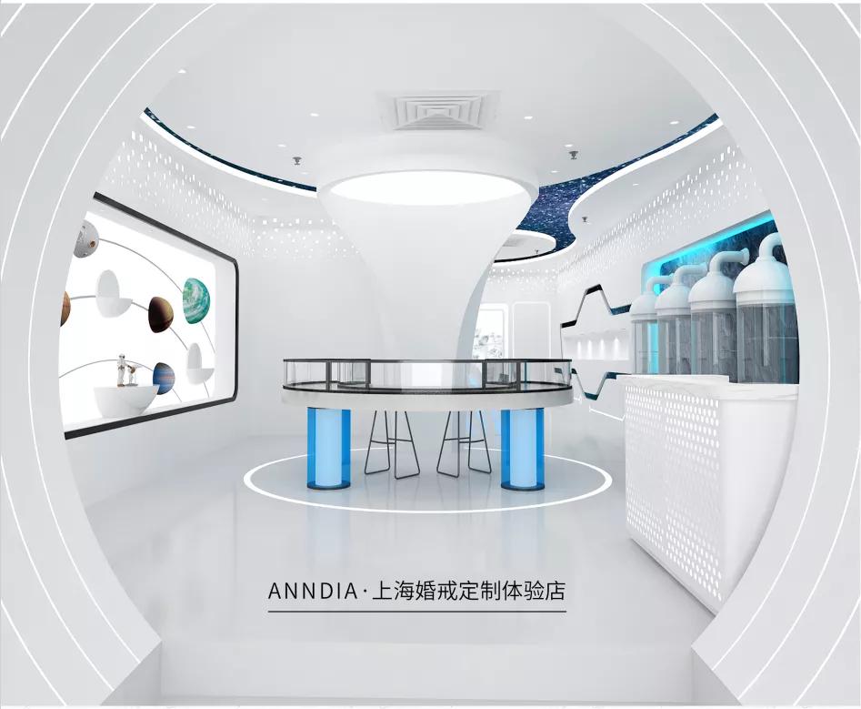 """落户上海,沃尔德旗下高端培育钻品牌""""ANNDIA""""门店开业啦"""