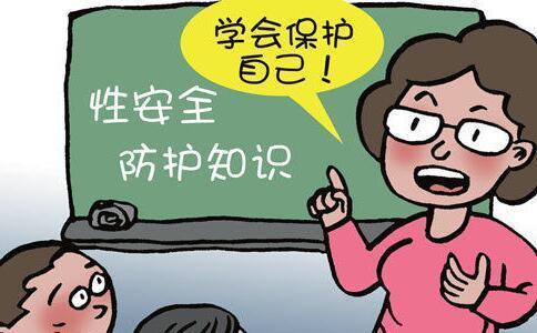 老师普及性知识遭家长投诉:女儿还小,不要给她教乱七八糟的东西