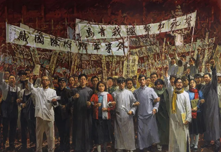 不忘初心 牢记使命——庆祝中国共产党成立100周年美术作品展览