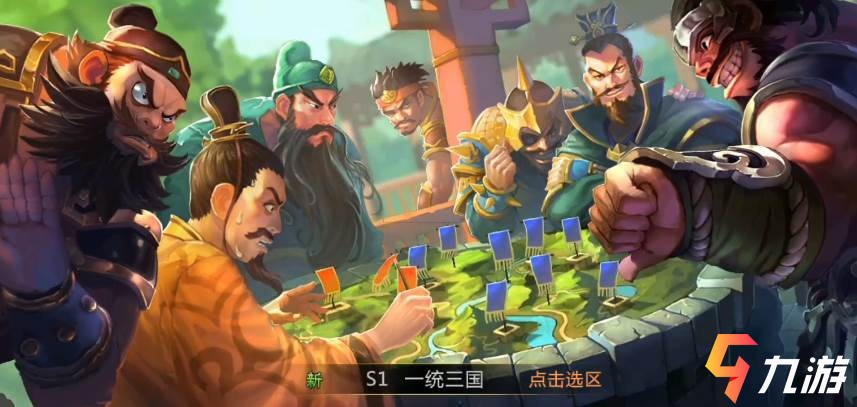 胡莱三国3阵容搭配