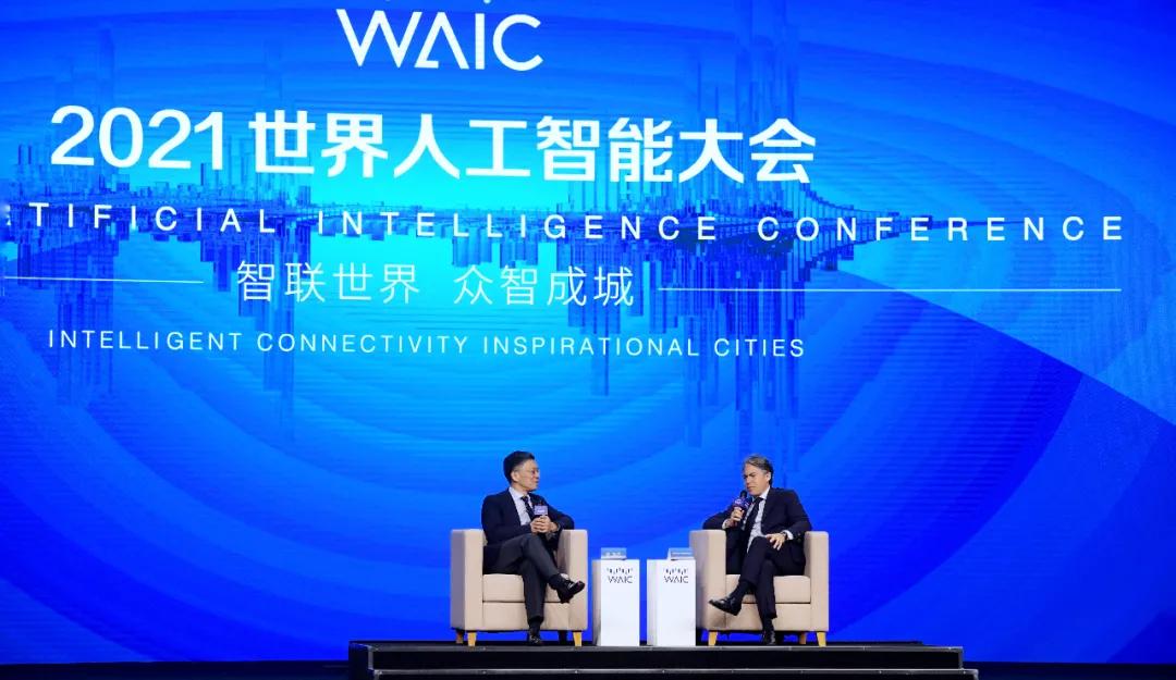 全球人工智能领域大拿今天云集申城
