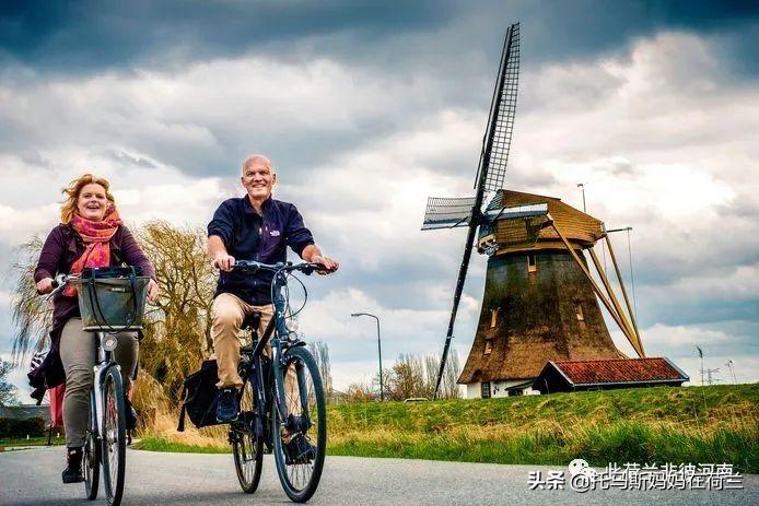 荷兰养老金详细介绍,全球最好养老金制度在荷兰?