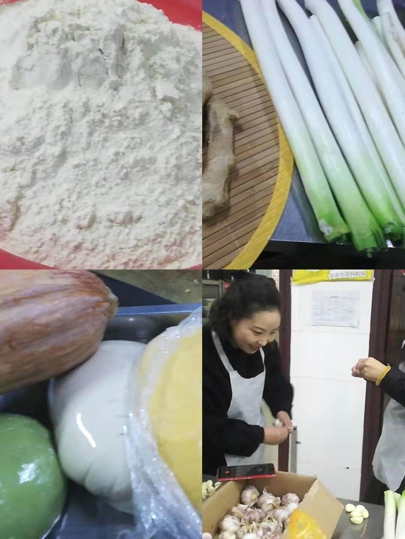彩色饺子,情暖心间-----交口小学教师彩色饺子过冬至