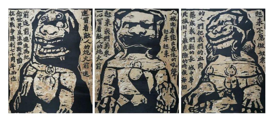 """「巴蜀画派·铭记」画说""""七七事变"""":勿忘国耻,吾辈自强"""
