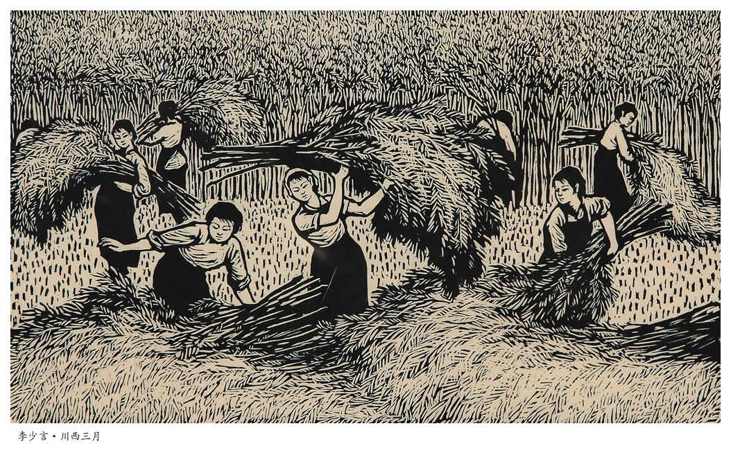 五六十年代农村题材的宣传画,欢迎收藏