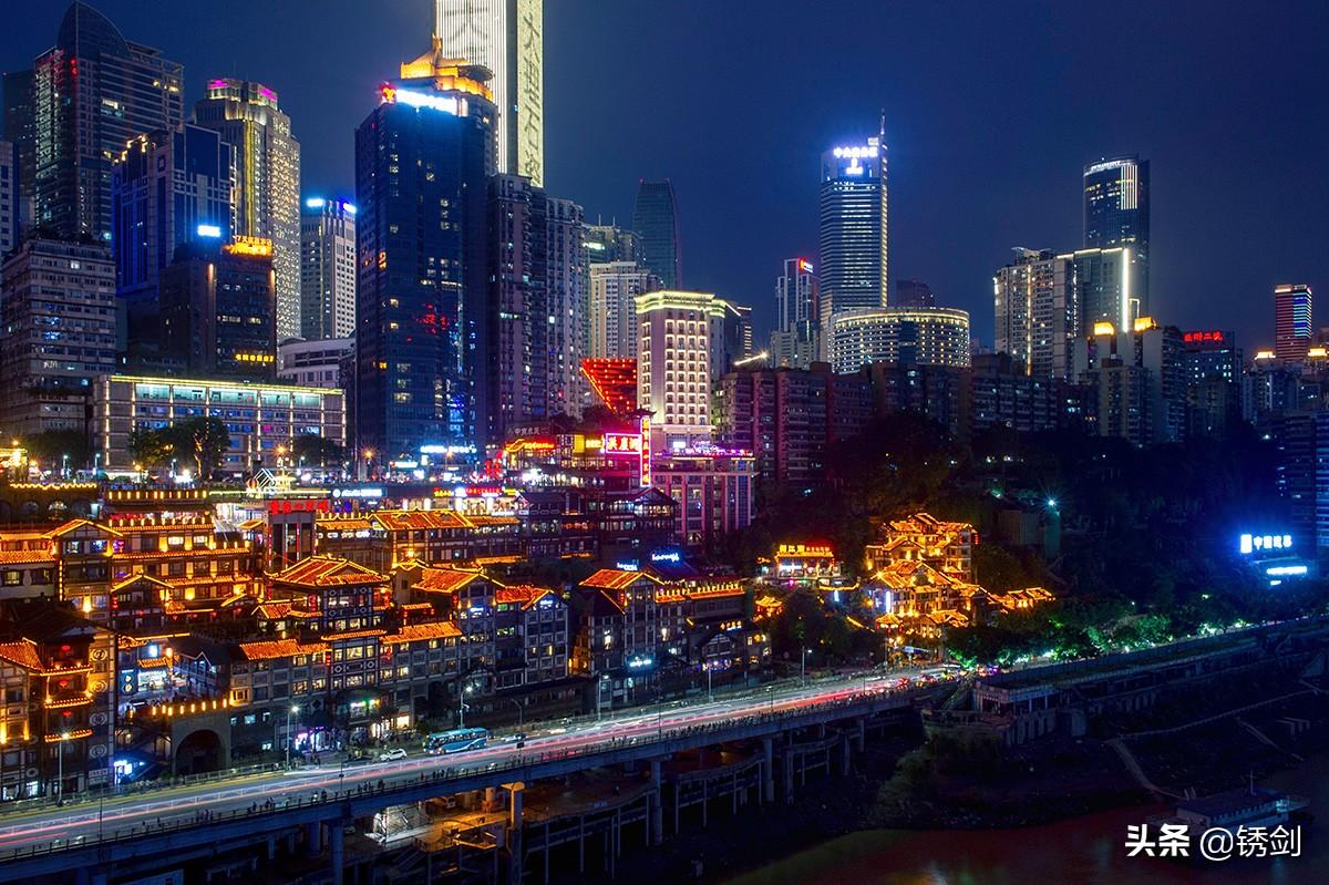 魔幻山城的迷离夜色,在重庆赏夜景的最佳去处,你get哪一款?