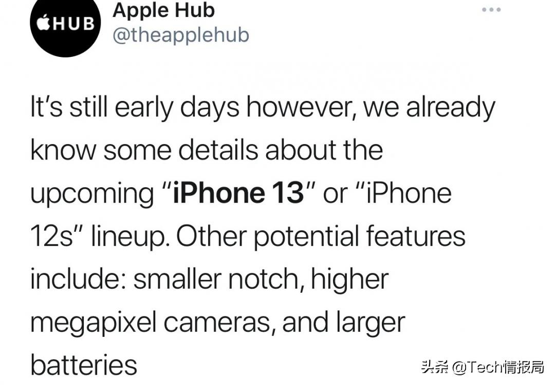 iPhone13再曝光:命名有变化,屏幕大升级,价格太良心了