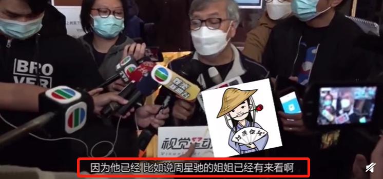 好友曝吴孟达临终前用力睁眼看亲友!网友:想看周星驰来没来?