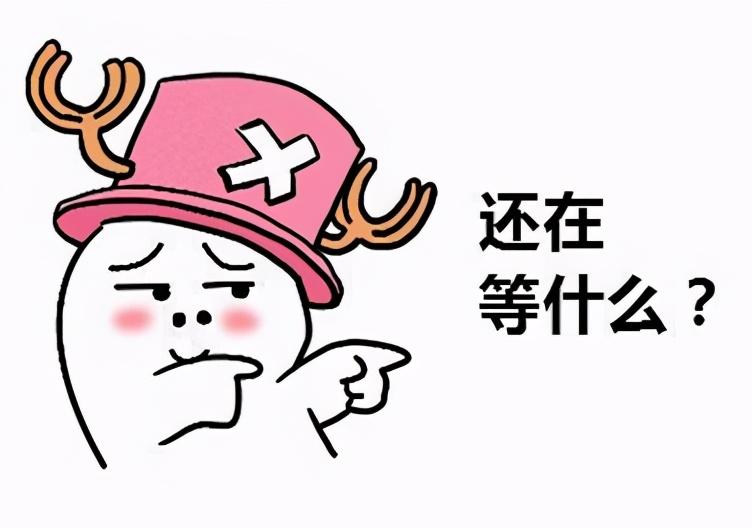 广州人才入户新政,5月1日起实施