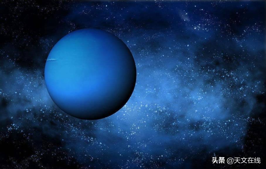 那颗遥远而神秘的行星——天王星