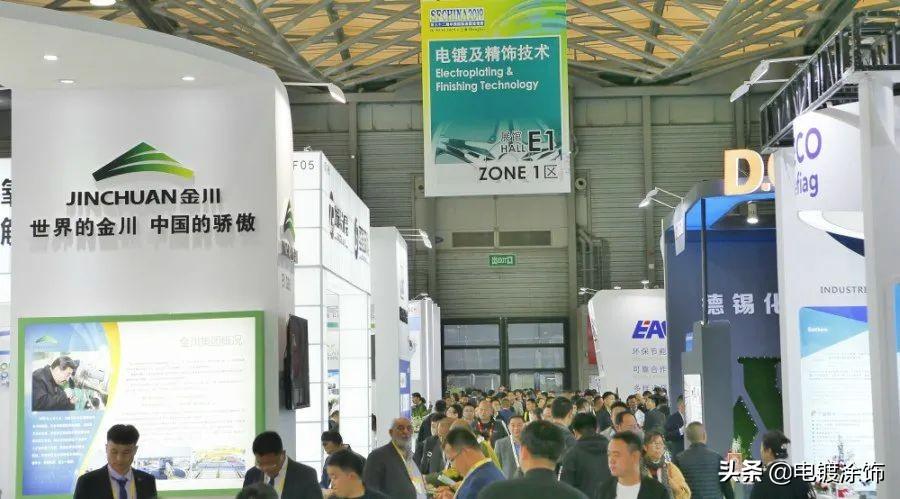 2020「中国国际表面处理展」展出多款镀镍中间体