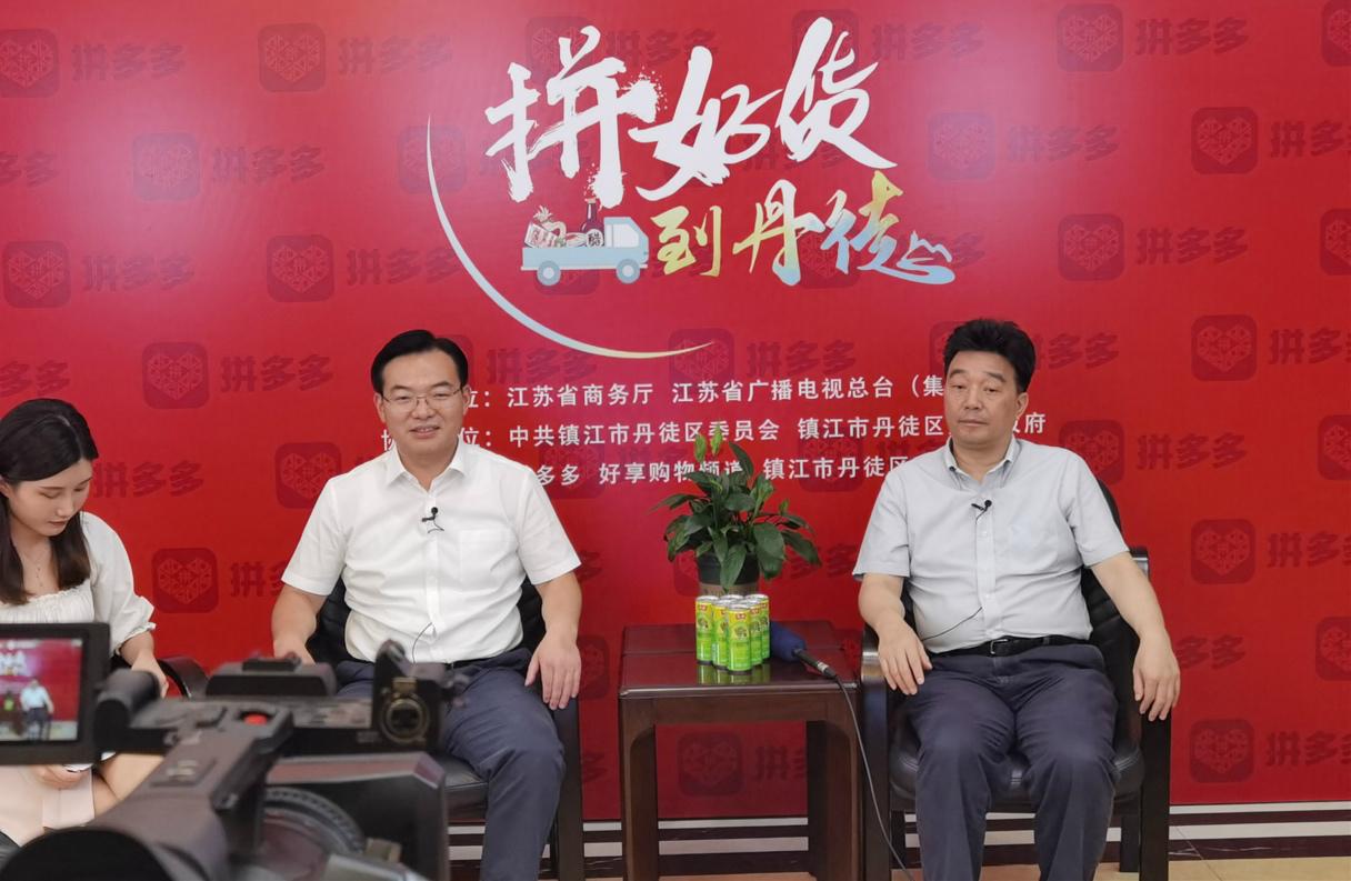 """镇江丹徒区委书记直播间请网友""""吃醋"""",62万网友围观下单"""