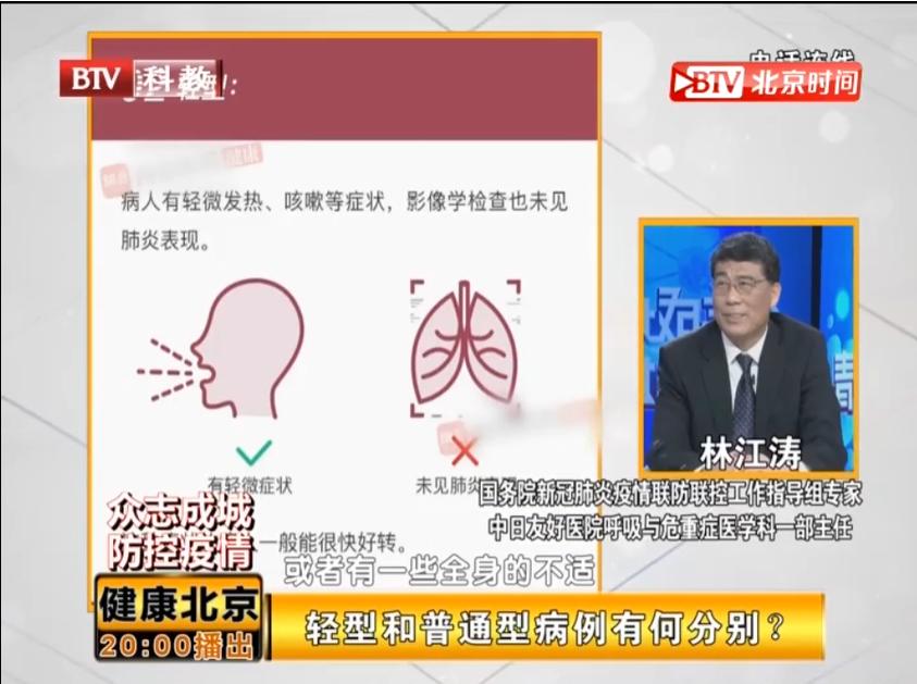广州两名医护人员确诊新冠,已接种疫苗并且全副武装,为何还感染