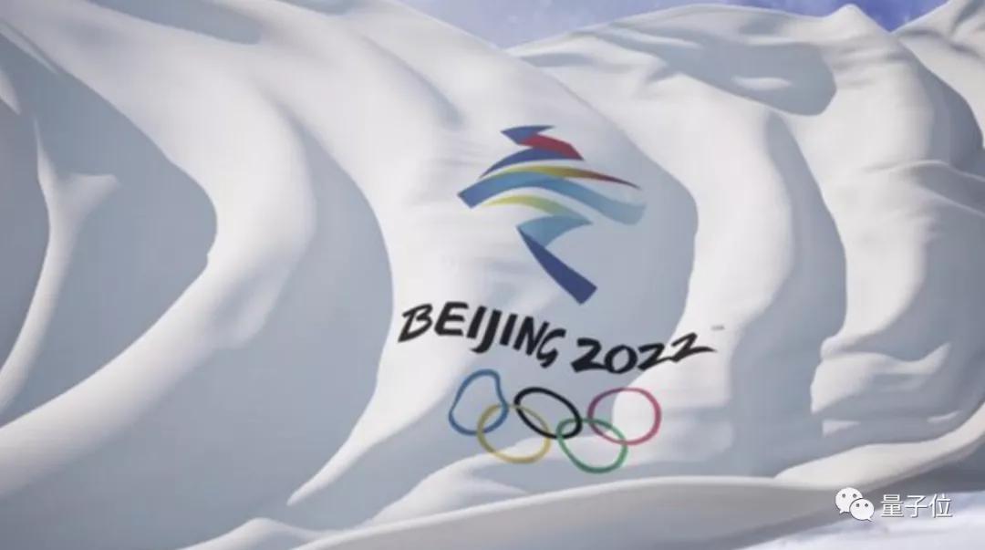 冬奥会测试赛,助理裁判竟然是个AI