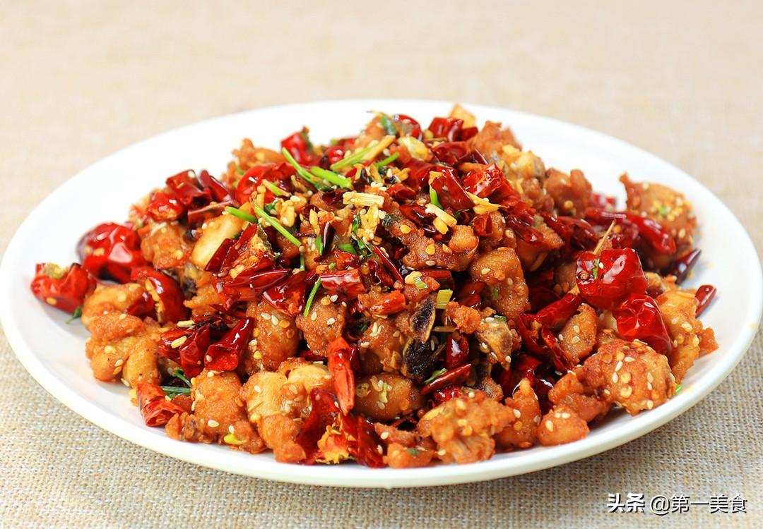 【香辣鸡块】做法步骤图 原来选用辣椒有讲究 厨师长详细讲解