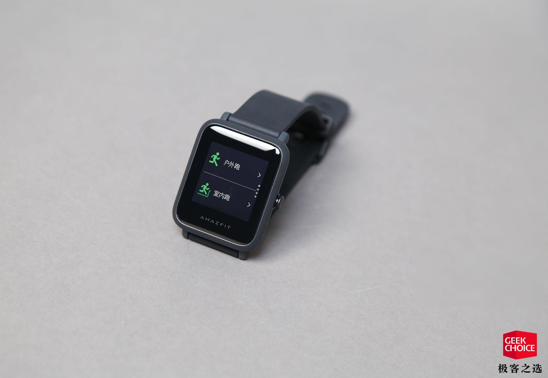 华米米动手表青春版1S上手:依旧399元,但NFC和50米防水都有了