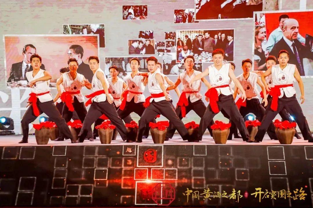 第26届绍兴黄酒节开幕,朱子红曲酒亮相中国黄酒之都