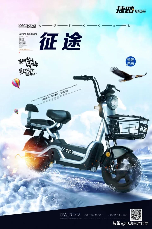 品牌推薦丨天津展該如何選品牌?捷踏鋼架車新品搶先看