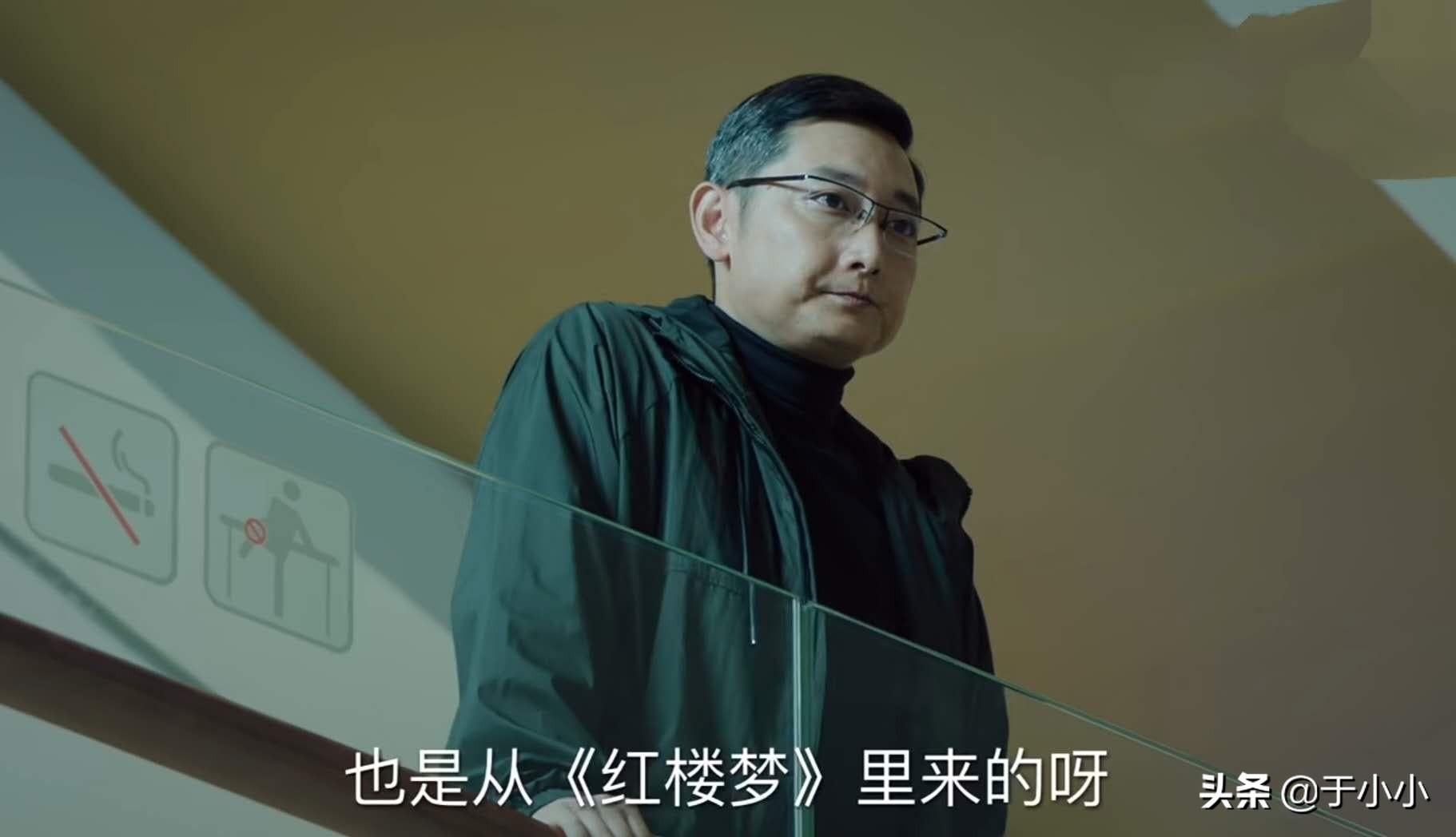 冯森找乔逸为解密,常胖子搅局,白小莲看戏,陈明忠怎么也去了?
