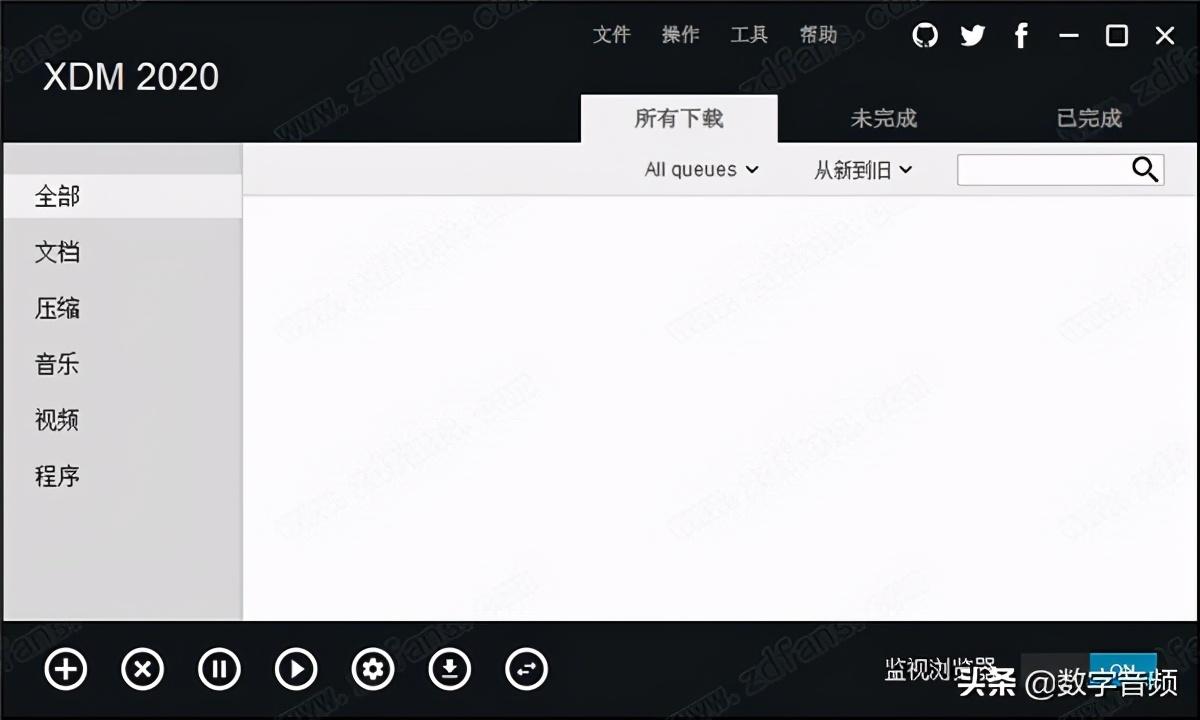[最好用的免费下载工具]XDM 2020版本7.2.11(支持百度网盘BT种子断点续传等)