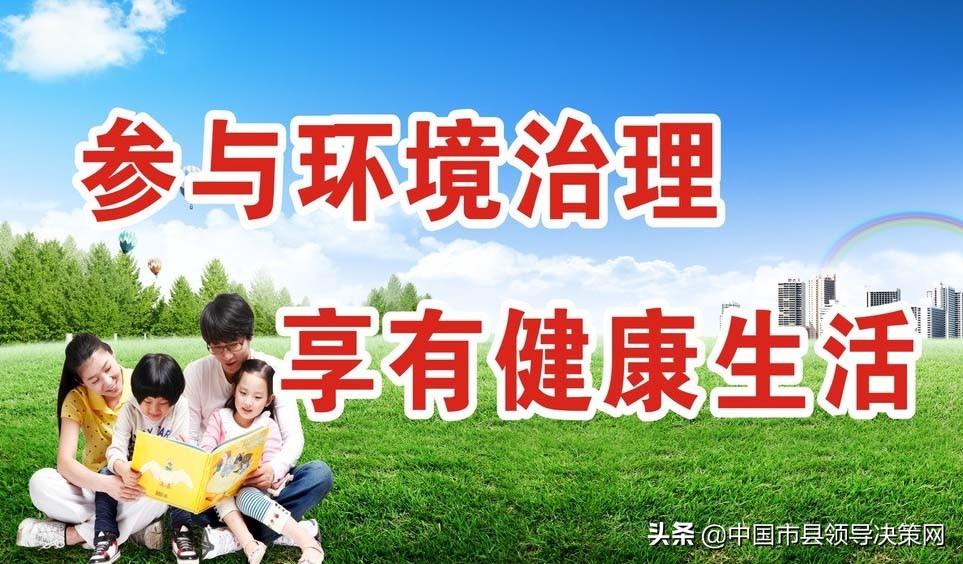 江苏滨海天场镇卫生院强化文明卫生环境整治工作