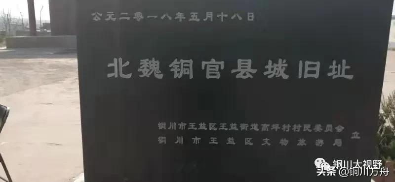 高坪咏,作者:靳梦虎
