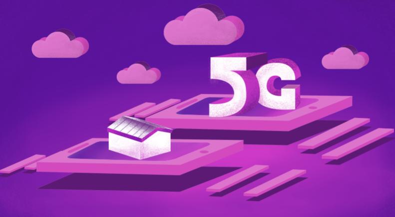手机信号放大器在5G时代可以用吗?