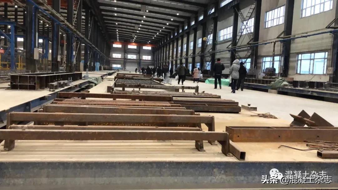 2020年中國混凝土行業高質量發展交流會在沈陽召開