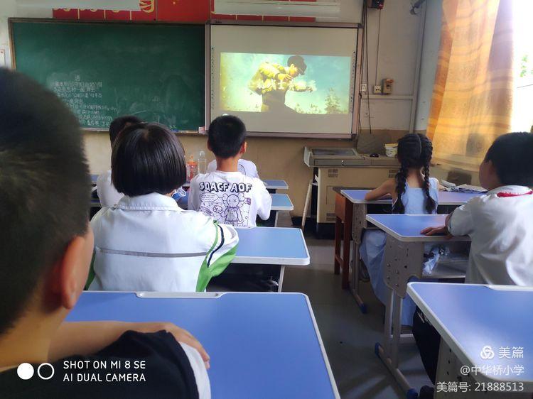 邯郸丛台区中华桥小学党支部开展端午节主题活动