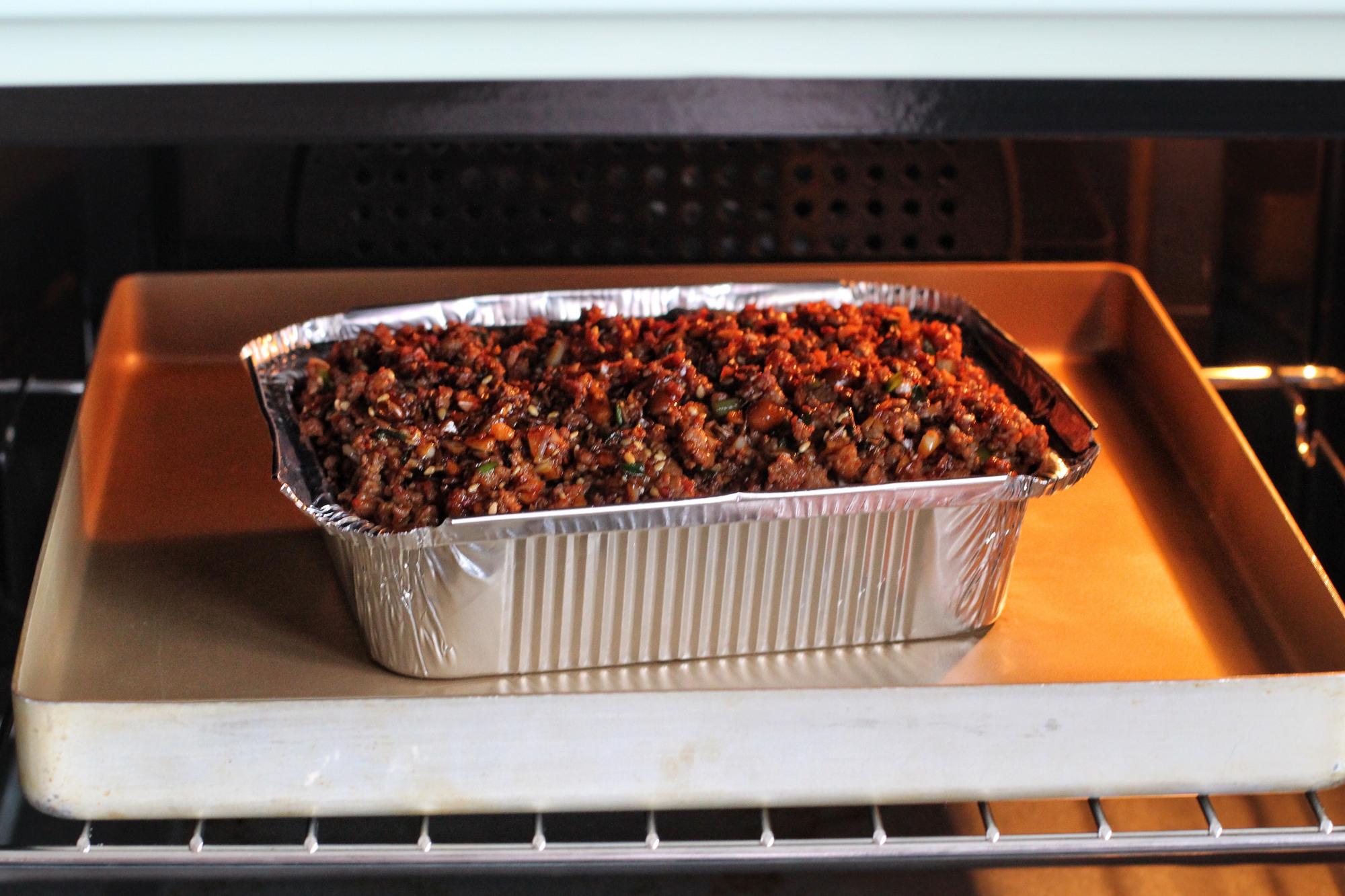 夏日烧烤趴这道菜不能少,口感嫩滑香辣过瘾,吃完连碗都不用刷 美食做法 第10张